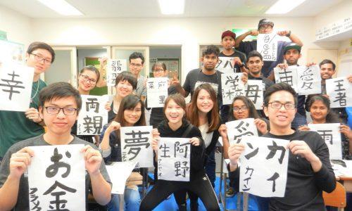 Yokohama International Education Jeducation Indonesia