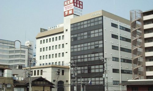 Kansai College of Business and Languages
