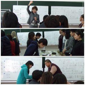 Kansai College of Business & Languages