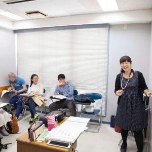 Shinjuku Japanese Language Institute