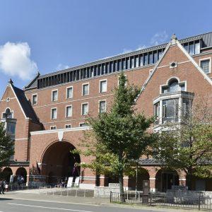 Doshisha University Graduate School of Business