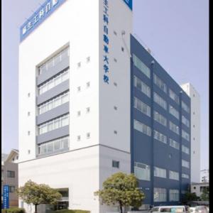 ASO Juku Education Foundation 3