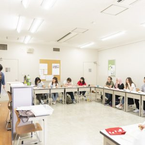 Comprehensive Japanese Course