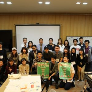 International Student Study Kyoto Network (The Consortium of Universities in Kyoto)