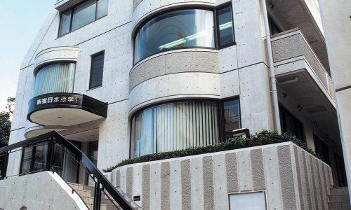 Shinjuku Japanese Language Institute 2