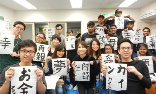Yokohama Internaional Education Academy Jeducation Indonesia