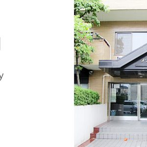 Tokyo Galaxy Japanese Language Jeducation Indonesia