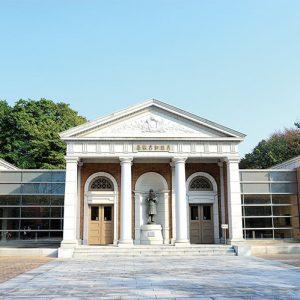 Takushoku University Jeducation Indonesia