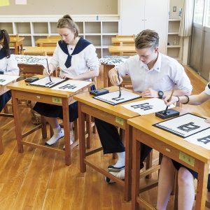 Meitoku Gijuku Senior High School