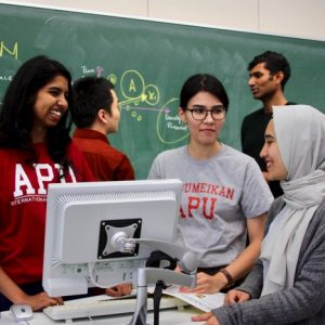 Ritsumeikan Asia Pacific University (APU) Jeducation Indonesia